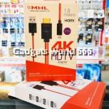 4K HDTV (Micro USB)