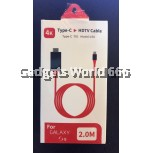 HDTV Cable - Type C 2M