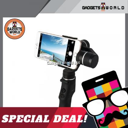 Mobile Stabilizer GB01