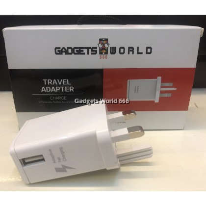 G36 TRAVEL ADAPTERS S17