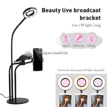 100% 3 In 1 Live Broadcast LED Selfie Ring Light With Phone Holder Stand And Microphone Holder 3 Light Mode